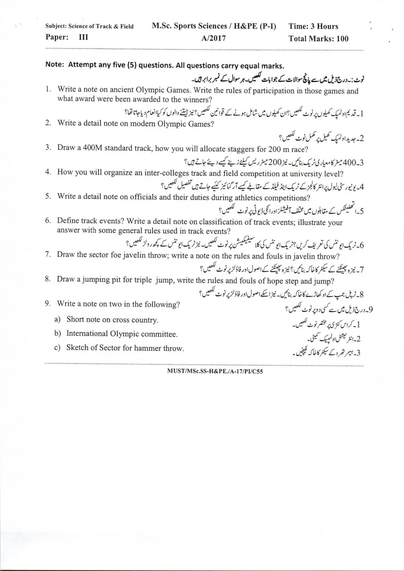 board cs 1 papers